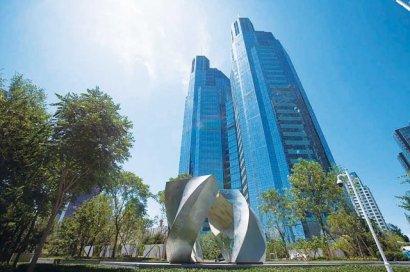 北京嘉里中心