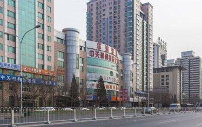 中关村科技发展大厦