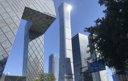 中国尊(中信大厦)首次取得不动产登记证书