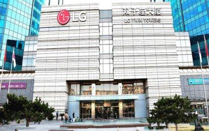神秘买家GIC80亿收购LG双子座大厦