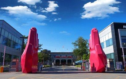 莱锦文化创意产业园