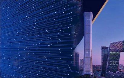 中国尊正式入市:开启全新招商篇章,打造金融战略中心