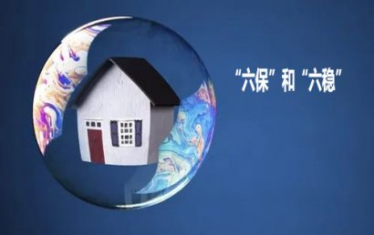 积极的财政政策或刺激北京写字楼租赁需求