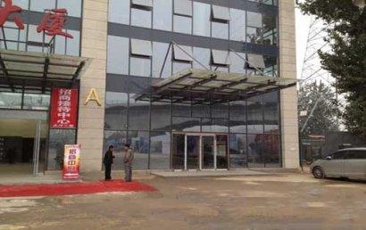 中科基业大厦
