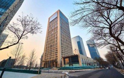 中建财富国际中心