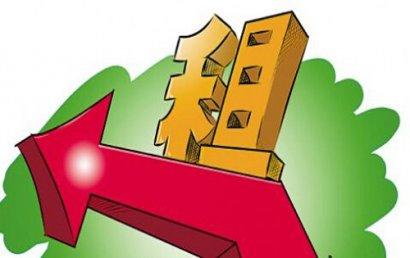 房产租赁需要交纳的税费具体都是什么标准?