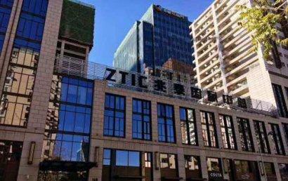 央企大道最后一席超甲写字楼兆泰国际中心全球招租火爆进行中