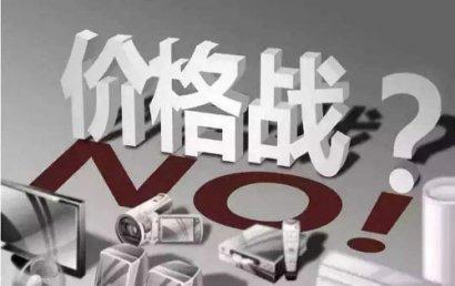 上海写字楼租赁市场步入租户市场;2020年到2024年预计将有501万平方米新增供应量