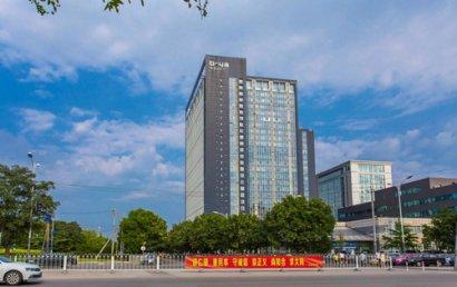 博雅国际中心