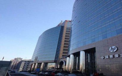 惠普大厦(前海金融中心)国贸CBD核心商务区标志性写字楼
