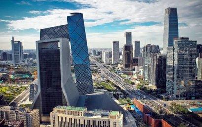 北京写字楼出租市场租金承压,多项利好政策助力恢复市场