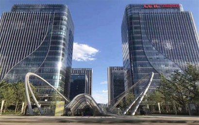 金融街长安中心