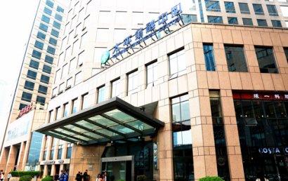 太平金融中心