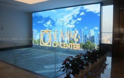 盈科北京总部迁至正大中心;将全矩阵入驻头条、抖音、西瓜视频三大平台
