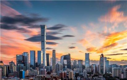 中信大厦开启全球招商新篇章,助力高效办公